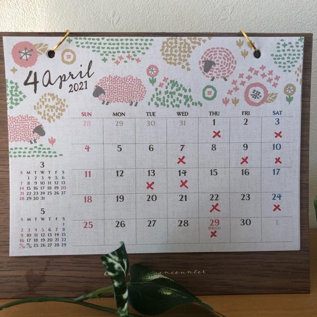 2021年4月・営業日カレンダー